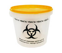 Ведро для сбора медицинских отходов (класс С, В) 5 л