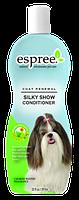 Espree Silky Show Conditioner, 591 мл - выставочный шелковый кондиционер для собак с фруктовым ароматом