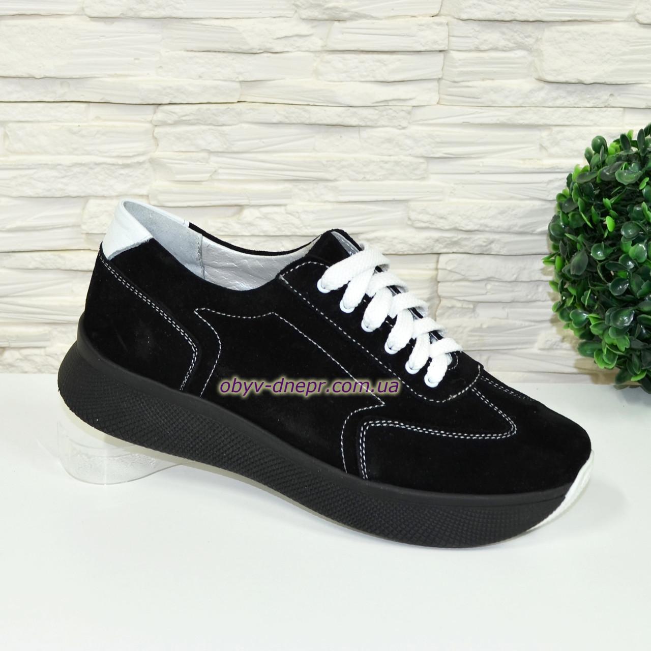 Туфли-кроссовки замшевые женские на утолщенной подошве
