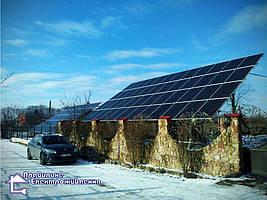 Сонячна електростанція 30 кВт м. Рогатин  1