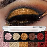 IMAGIC №2 блески для боди-арт тени для век макияж косметика на вечеринку  make up
