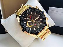 Часы мужские 26011823