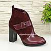 Ботинки бордовые женские на устойчивом каблуке, натуральная кожа и замша, фото 5