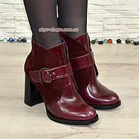 Ботинки бордовые демисезонные женские на устойчивом каблуке, натуральная кожа и замша.