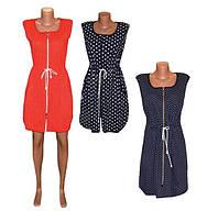 Яркие молодежные летние халаты серии Marina ТМ УКРТРИКОТАЖ теперь в размерах от 40 по 60!
