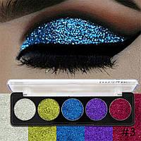 IMAGIC №3 блески для боди-арт тени для век макияж косметика на вечеринку  make up
