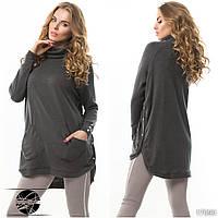 Женский комплект: туника с леггинсами серого цвета. Модель 17090, фото 1