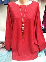 Женская нарядная блуза кофточка
