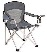 Стул кресло складной «Берег»