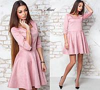 Женское нежное и красивое замшевое платье с жемчугом (5 цветов)