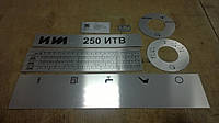 Таблички, шильд для станка 250ИТВ из алюминия