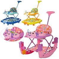 Ходунки-качалка детские музыкальные с ковриком
