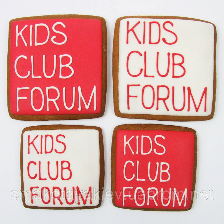 """Пряник """"Kids club forum"""""""
