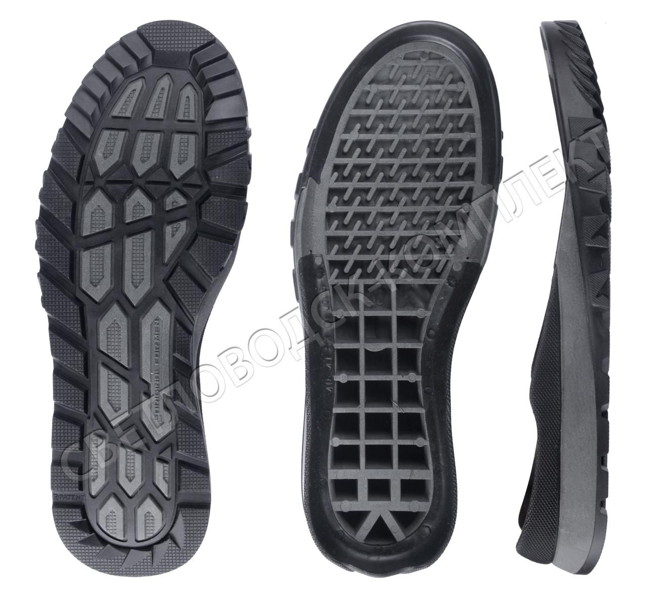 Подошва для обуви Джо-3 ТР (Joo-3), цв. черный