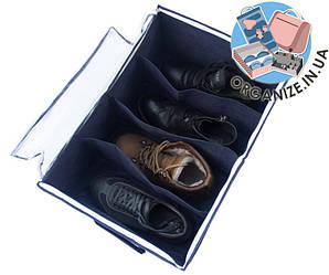Органайзер для обуви на 4 пары ORGANIZE (джинс)
