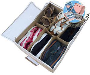 Органайзер для обуви на 6 пар ORGANIZE (бежевый)