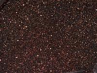 Блестки глиттер коричневый цвет 50 г