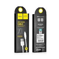 USB Hoco X1 Rapid Lightning 1m