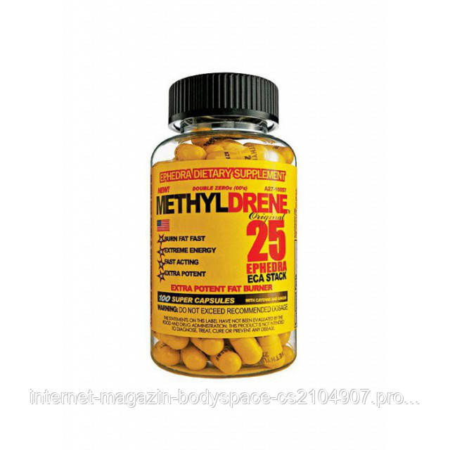 Cloma Pharma, Жиросжигатель Methyldrene 25, 100 капсул