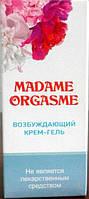 Возбуждающий крем-гель Madam Orgasm (Мадам Оргазм)