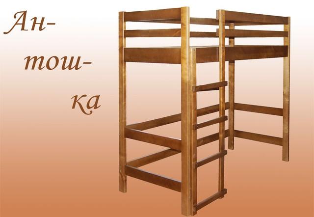 Кровать чердак Антошка (Елисеевская Мебель) киев