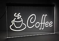 Светодиодная Лед вывеска Кофе (Табличка Coffee Led) Белая, фото 1