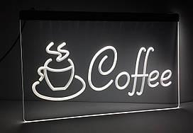 Светодиодная Лед вывеска Кофе (Табличка Coffee Led) Белая
