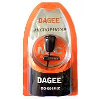 Петличный микрофон (петличка) Dagee DG-001