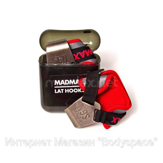 MadMax, Крюки MFA-330 Lat Hooks Metallic