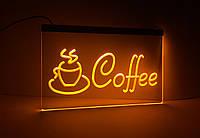 Светодиодная Лед вывеска Кофе (Табличка Coffee Led) Желтая, фото 1