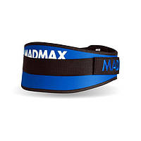 MadMax, Пояс атлетический неопреновый Simply the Best MFB 421 синий