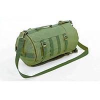 Рюкзак-сумка туристическая (походная) 30л Zelart (TY-6010)