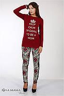 """Стильные брюки для беременных """"Pretty flower"""", бордовый принт, фото 1"""