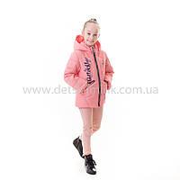 """Детская  куртка демисезонная """" Butterfly"""" для девочки, фото 1"""