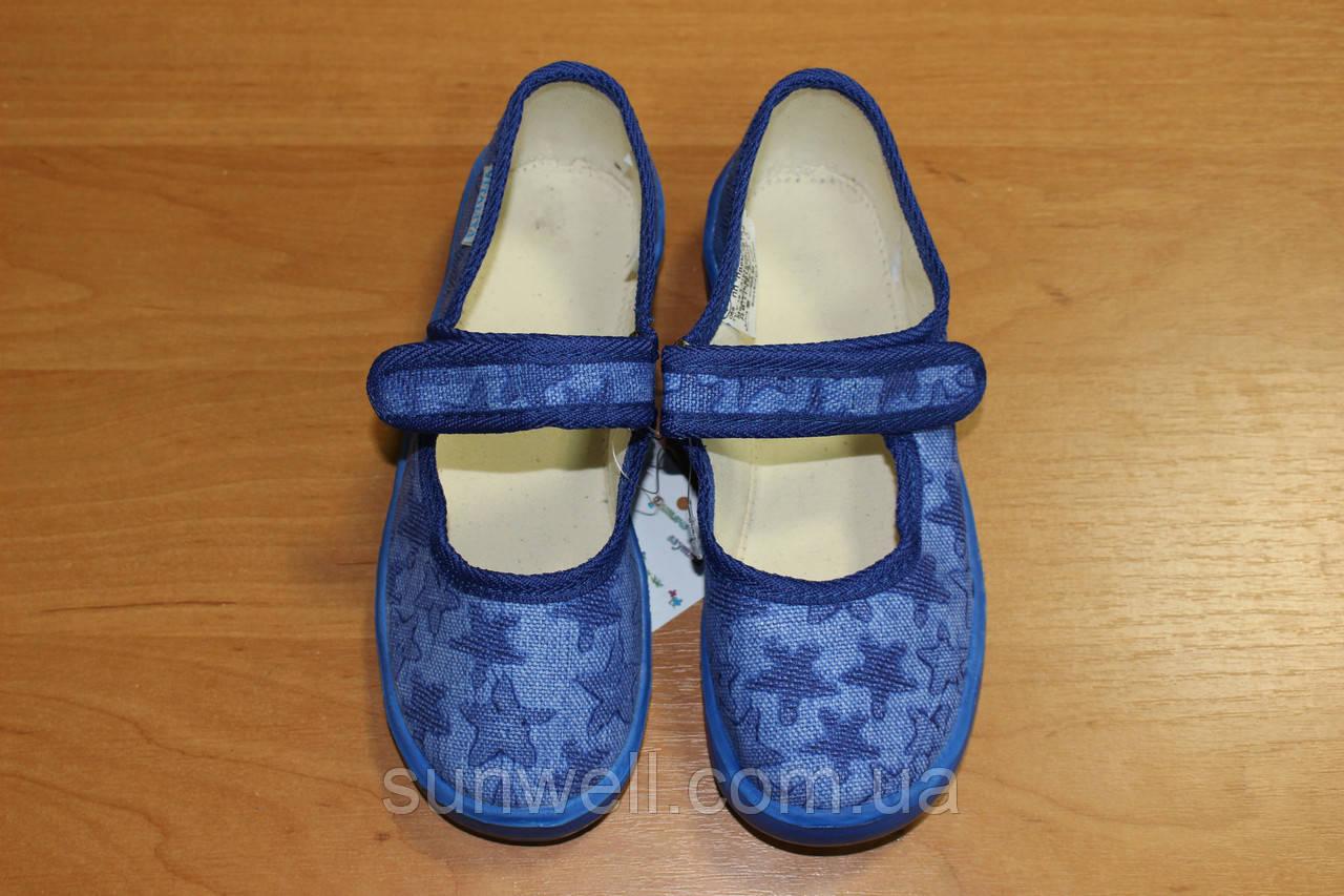 Тапочки в садок, взуття Vitaliya, ТМ Віталія Україна, р-р