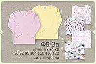 Детская футболка. ФБ 3а