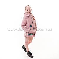 """Детская  куртка-жилет демисезонная """"Вита"""" для девочки , 34р, фото 1"""