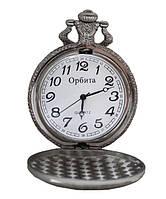 Часы карманные с тиснением на задней крышке