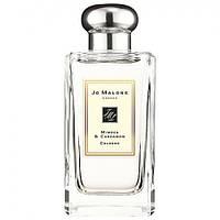 Женская парфюмерия оптом в Украине. Сравнить цены 800ee3867b8f3
