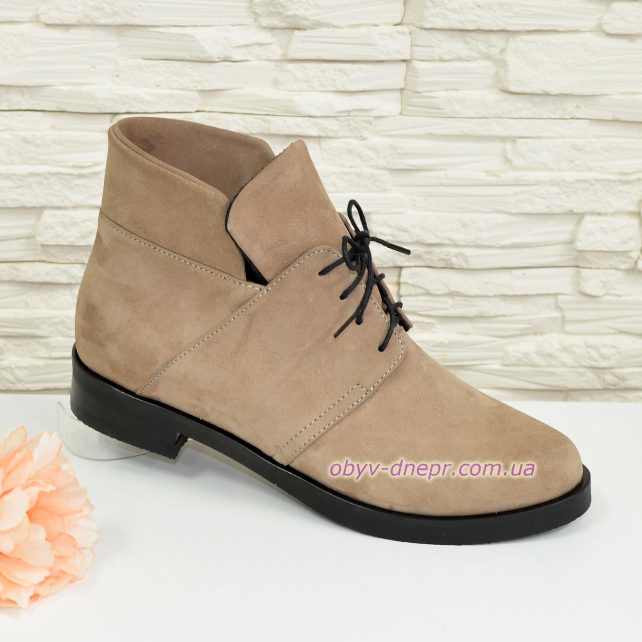 c9e5dbf3 Ботинки женские зимние бежевые на невысоком каблуке, натуральная кожа нубук.