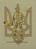 "P1g-tac Футболка с рисунком ""ГРТ Кузьмич ""Герої не вмирають..."", фото 1"
