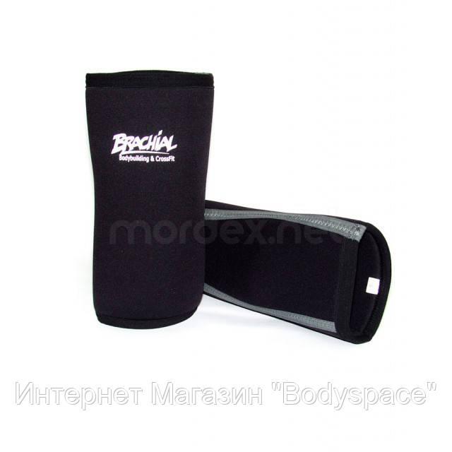 Brachial, Налокотник Neoprene Elbow Support Flex