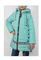 Куртка 18-11 весна-осень, демисезонная с 8 до 13 лет