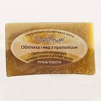 Мыло крафт мед и прополис