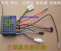 Блок управления (коммутатор) 6V 27MHz Детские электромобили типа JL818