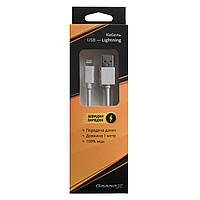 Кабель Grand-X USB-Lightning PL01WS, 1m