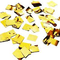 Конфетти квадратики золотые 7мм, 100 грамм