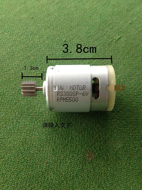 Мотор рулевого редуктора детского электромобиля RS380 12V