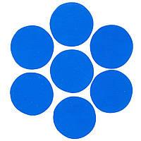 Конфетти кружочки синие 23мм, 1кг