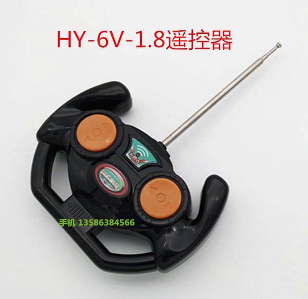 Пульт дистанционного управления детского электромобиля для блока HY-6V 1.8